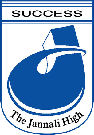 The Jannali High School logo